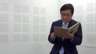 朗読「接吻(江戸川乱歩)」①(大熊英司アナウンサー)