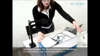 Книжный сканер-cканер А3- - Pусский(http://www.essencetek.com Store:http://store.essencetek.com/a3-scanner_c7 Email: info@essencetek.com DocScanner представляет собой новый тип ..., 2012-04-17T13:42:01.000Z)