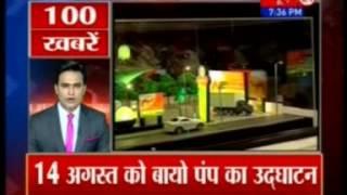 India biodiesel manufacturer|Biodiesel pump maharashtra