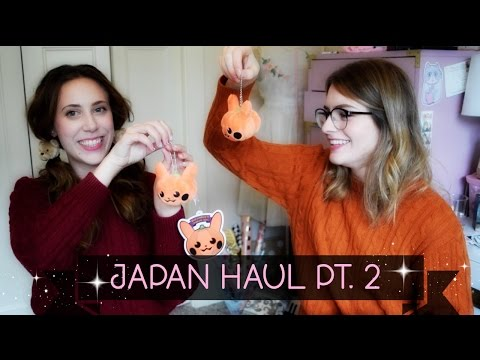 Japan Haul Pt. 2 // Stationery, Tokyo Disney, Magazines, Beauty, etc.