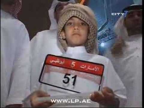 Emirates Auction Number plate 1