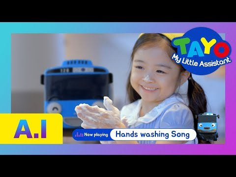 How to make kids like hands washing? l Tayo My Little Assistant l Hands washing song l AI for Kids