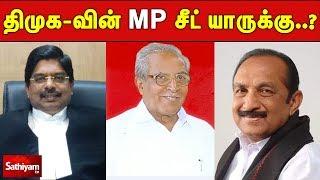 breaking-mp--dmk-rajya-sabha-mp-election