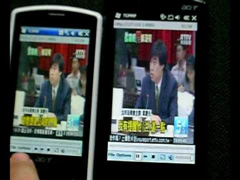 Acer Tempo NeoTouch S200 BeTouch E100 - Qualcomm Snapdragon VS MSM7225