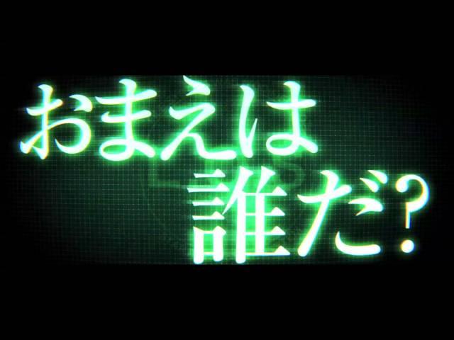 映画『THE NEXT GENERATION パトレイバー 首都決戦 ディレクターズカット』予告編