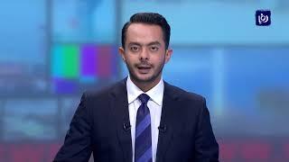 """""""الخارجية"""" تطالب إيران باخلاء فوري للمحتجزين الأردنيين - (10-1-2019)"""