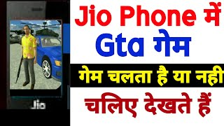 Jio phone me Gta game kaise khele || how to play gta ìn jio phone || jio phone new update