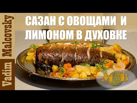 Рыба тушеная, 390 рецептов фото рецепты ГотовимРУ