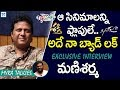 Music Director Mani Sharma Exclusive Interview | Revealed Truths About Telugu Movies | Myra Media