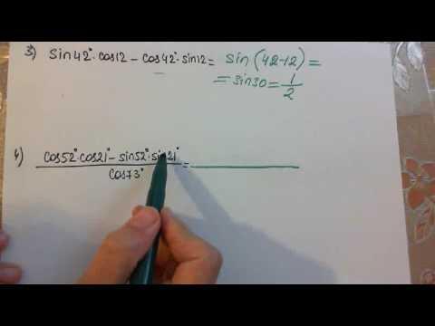 Triqonometriya 7 Toplama Dusturlari Test Toplusu Misal