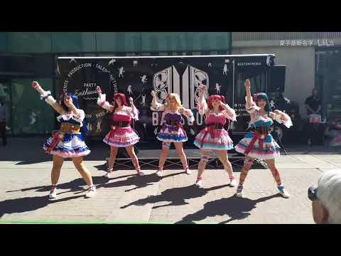 【Mu'sica】Café Parade!