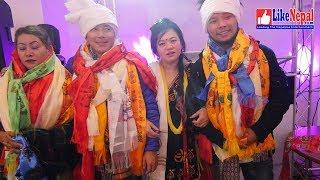 Sagar Ale || Sajan Ale || Indra Guung || Bidai Program || London || UK