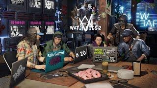 Watch Dogs 2 Восстание Машин 20