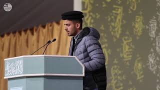 What's the value of Academics? - Ijtema 2019