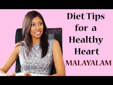 Diet & Fitness Tips in Malayalam