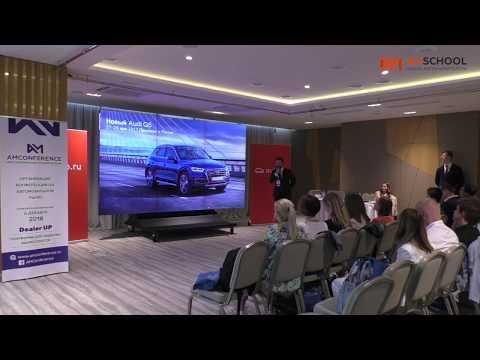Пузенко Антон, Audi АВИЛОН. Привлечение клиентов через Youtube.