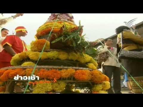 Lao-Thai Phrathat Phanom Fair ลาวไทย ล้านนา-ล้านช้าง  ThaiTV