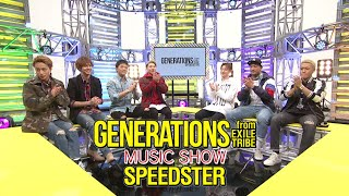 "GENERATIONS from EXILE TRIBE / GENERATIONS MUSIC SHOW ""SPEEDSTER"" part 1"
