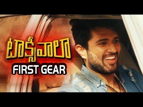 Taxiwaala First gear || Vijay Deverakonda | Priyanka jawalkar | Rahul Sankrityan | SKN | GA2