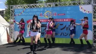 2017.4.23 #最強ラーメンFes #町田シバヒロ #トッピングガールズFTTB TS...