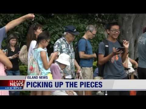 KITV Island News at 5pm open (7-17-17)