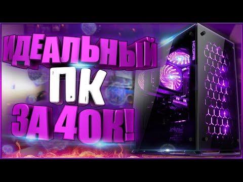 Игровые на 50 рублей