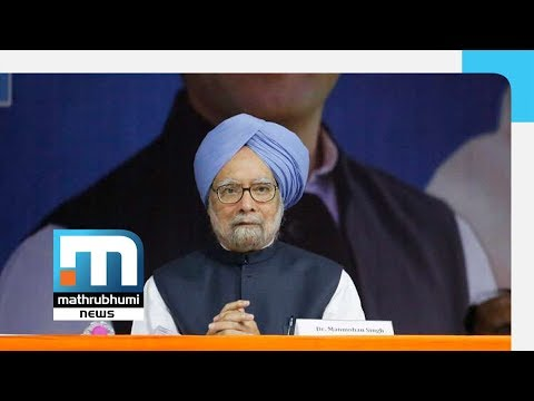 Modi Didn't Question Manmohan's Commitment To India: Jaitley  Mathrubhumi News
