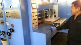 Автоматическая линия VIKING для пр-ва гофрокоробов(Автоматическая линия Viking предназначена для производства четырехклапанных гофрокоробов, коробов сложной..., 2013-12-02T07:48:31.000Z)