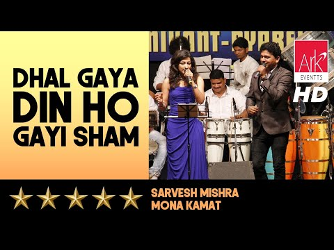 Dhal Gaya Din Ho Gayi Sham - Sarvesh Mishra & Mona Kamat - The Stellar Hits of LP 2016