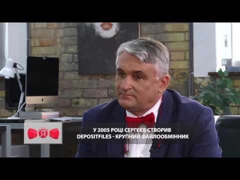 Як я став. Як українець створив  ІТ-компанію, відому в усьому світі