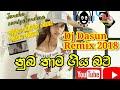 Nuba thama giya bawa   Dj Dasun remix 2k18   edit bj janu