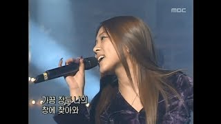 BoA - No.1, 보아 - 넘버원, Music Camp 20021228