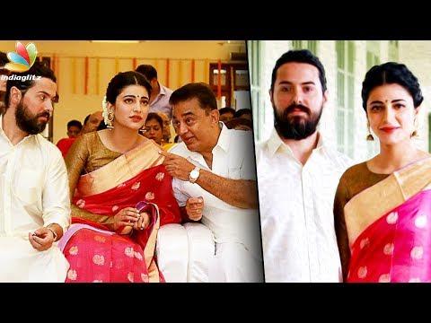 ശ്രുതിയുടെ  പ്രണയത്തിനു പച്ചക്കൊടി | Shruti Haasan and her Boy Friend attend a wedding | Kamal