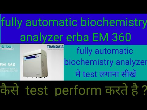 fully automatic biochemistry