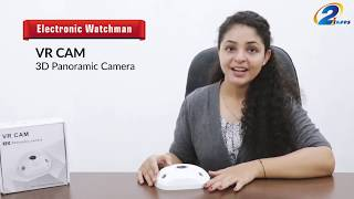 VR Security Camera | CCTV Camera | 2iapps Security Systems Provider | Panaromic View Camera