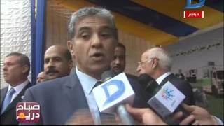 صباح دريم | مراسم تسليم معدات دعم منظومة الحفاظ على البيئة بالهبئة العربية للتصنيع