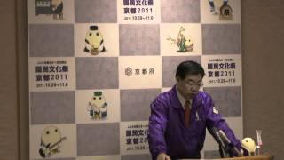 11/11/4知事会見