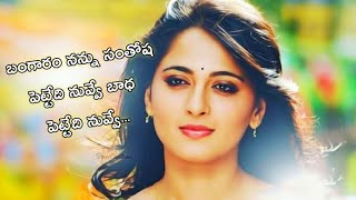 Heart Touching Love Quotes WhatsApp Status Video in Telugu
