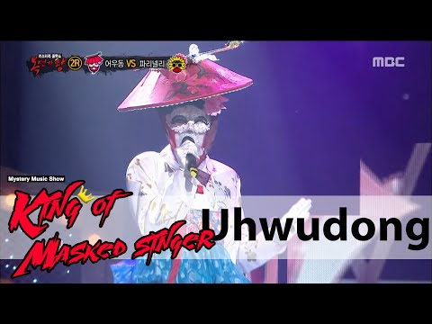 [King of masked singer] 복면가왕 - 'Most beauty Uhwudong'2round! - 'Tears' 20160117