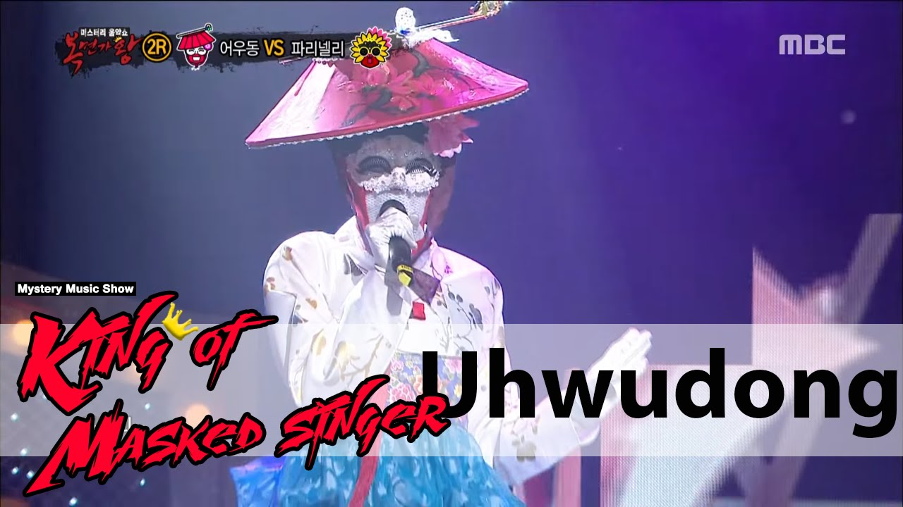 The Masked Singer': What To Know About The Korean Show That