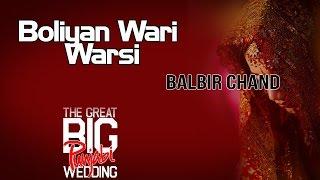 Boliyan Wari Warsi | Balbir Chand (Album: Wedding Songs of Punjab)
