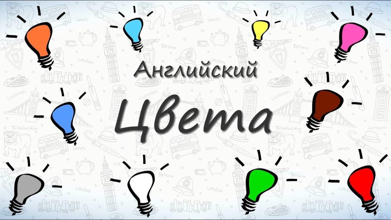 мама по английски произношение русскими буквами