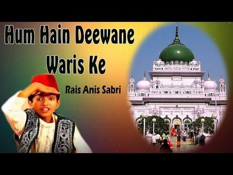 Hum Hain Deewane Waris Ke | Waris Tumhara Jawaab Nahin | Rais Anis Sabri | Waris Qawwali