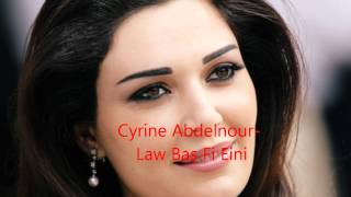 Cyrine Abdelnour - Law Bass Fi Aini