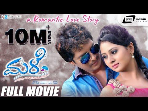 Male - ಮಳೆ | Kannada Full HD Movie | Prem Kumar | Amoolya | Jessie Gift | R.Chandru | Romantic Movie