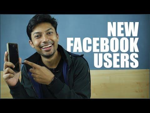 শুরুর দিকে ফেসবুকে যেই ভুলগুলো করেছি | Bangladeshi Facebook Users | Sadman Sadik (সাদমান সাদিক)