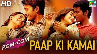Paap Ki Kamai Romantic-Comedy Scenes | Thanga Magan | Dhanush, Samantha, Amy Jackson