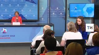 ПК Миляуши Айтугановой «Культурная программа «Татаркино» во время ЧМ-2018»