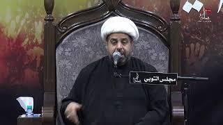 الشيخ محمد المشيقري - التعامل الخاص للنبي صلى الله عليه وآله وسلم مع فاطمة الزهراء عليها السلام