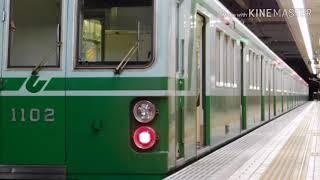【全区間走行音】神戸市営地下鉄1000形(日立GTO) 西神中央→谷上【1102F引退記念】